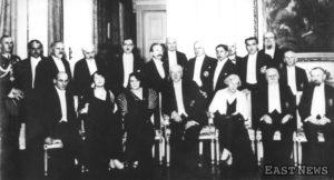 polska-akademia-literatury